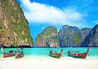 Дешевые туры в Таиланд.