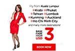 Распродажа билетов Air Asia. Перелеты до 21 августа 2017 года.