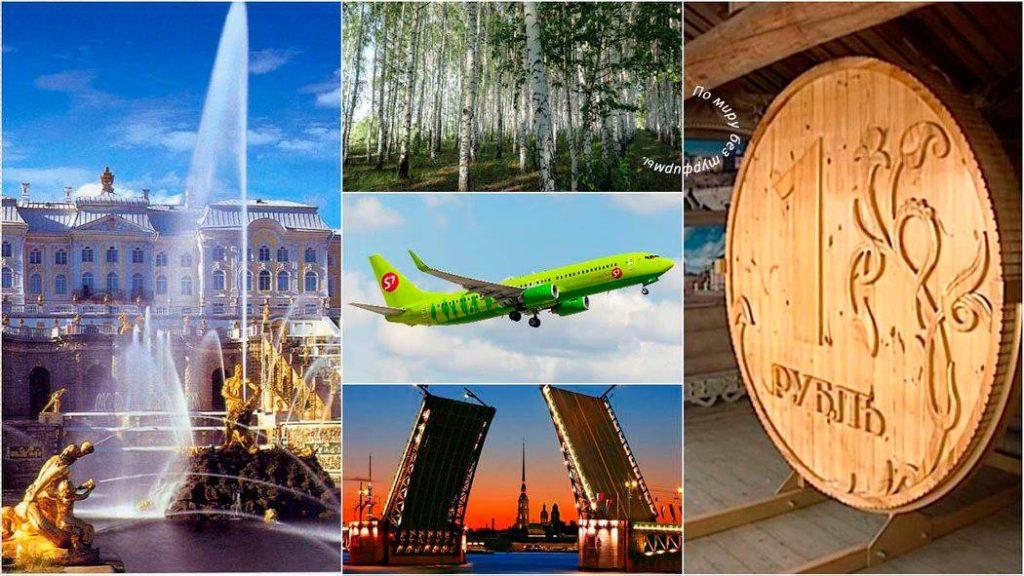 Билеты томск санкт-петербург самолет цена s7 сколько стоит билет от тюмени до москвы на самолете