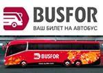 Автобус Busfor. Акции лето 2016. Москва-Анапа за 1500 рублей, Москва-Санкт-Петербург за 100 рублей.