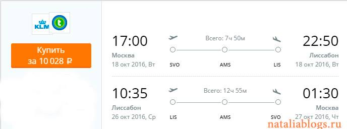 Авиабилеты Баку  Москва  momondo
