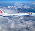 Авиабилеты: получите скидку 25% на билеты у Air China.
