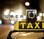 Uber дарит 400 рублей.