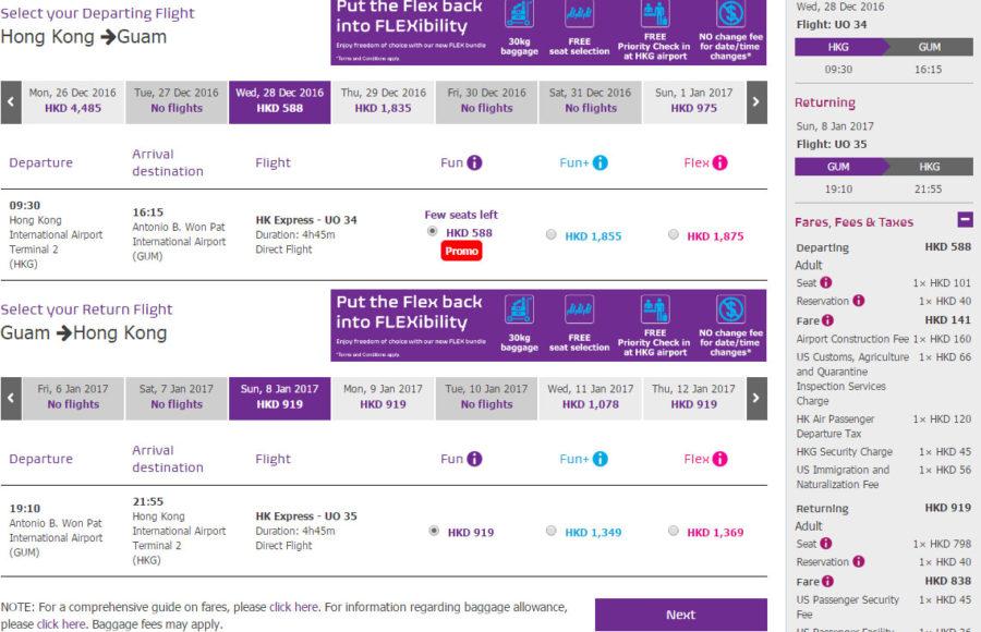 Дешево в США / Гуам. Билет Москва-Улан-Батор-Гонконг. Билет Гонконг-Гуам. MIAT/ Монгольские авиалинии. Hong Kong Express Airways / Promo.