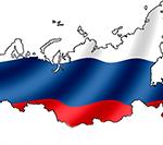 Авиабилеты: из Новосибирска в Москву туда-обратно 7100 рублей, из Тюмени — 3000. Из Москвы — аналогично.