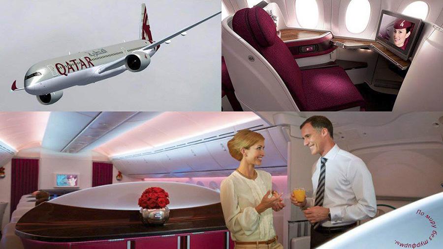 Скидки и акции авиакомпаний на 2017 год. Авиакомпания Qatar Airways/Катарские авиалинии. Promo билеты в бизнес-класс.