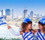 Авиабилеты: из Санкт-Петербурга в Тель-Авив 8500 рублей туда-обратно.
