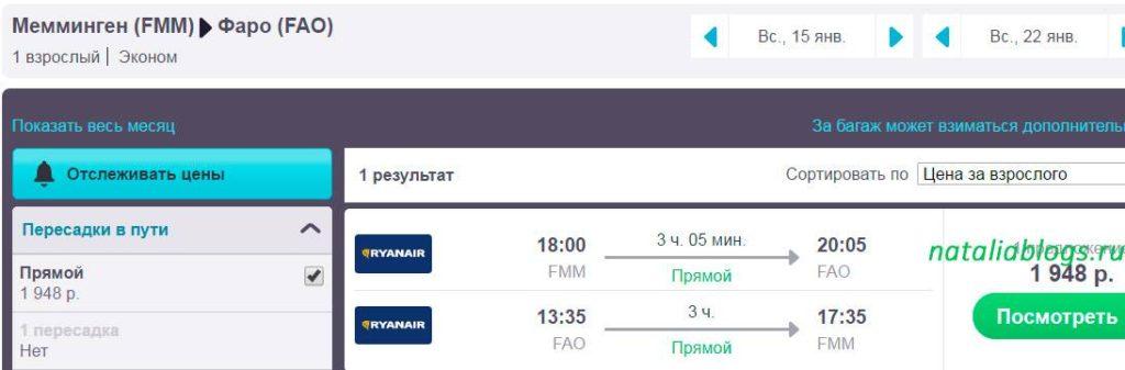 Москва мюнхен авиабилеты купить билеты на самолет транзит москва минск тбилиси