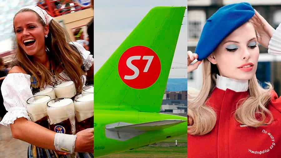 акция на авиабилеты из Санкт-Петербурга, авиабилеты из Санкт-Петербурга спецпредложения, дешевые авиабилеты из спб в Европу