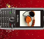 Гудлайн — новогодний подарок — телефон.