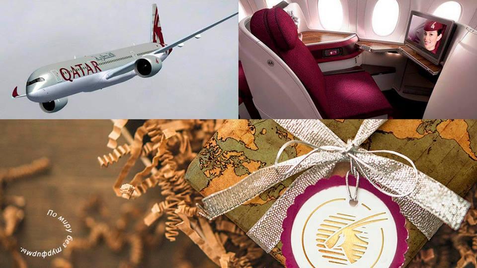 Скидки и акции авиакомпаний на 2017 год. Qatar Airways официальный сайт на русском,акции Qatar Airways, Qatar Airways промокоды,билеты Qatar Airways,перелет Катарскими авиалиниями
