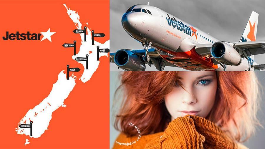 Дешевые авиабилеты во Вьетнам. Акция авиакомпании Jetstar. Много маршрутов из Хошимина и Ханоя.
