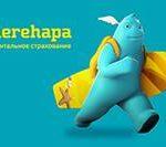 Инструкция, как покупать медицинскую страховку для выезда за границу дешево на сайте Cherehapa