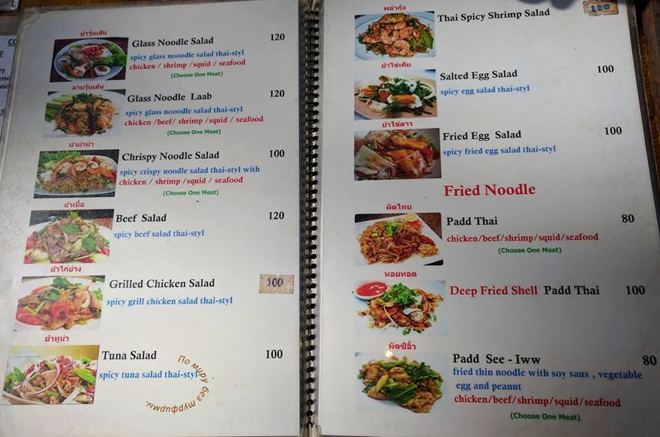Mangrove Restorant Railay Beach/ Сколько стоит еда на Рейли. Где покушать на пляжах полуострова Рейлей.