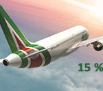Авиакомпания Aitalia. Скидка на авиабилеты 15% по купону.
