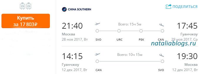 Купить дешевые авиабилеты малайзия скидка купить билеты на самолет в финляндию