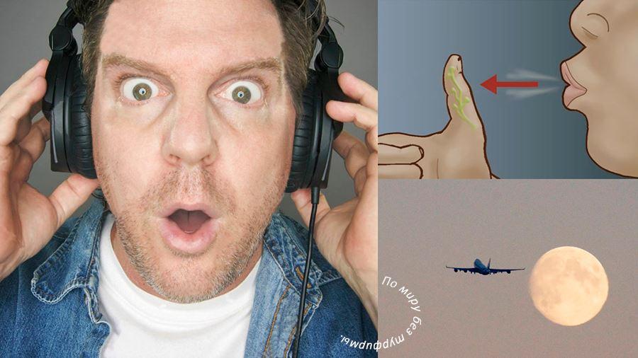 Опасности полетов в самолете. Samsung Galaxy Note 7, смартфон, телефон, наушники. Возгорание-взрыв.