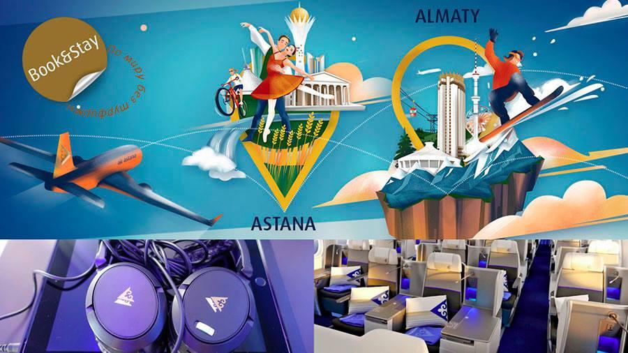 Дешевые авиабилеты по акции авиакомпании Air Astana. Перелеты в Дели, Сеул, Алматы, Астану, Дубаи из Новосибирска, Омска, Казани дешево.