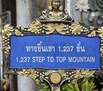 Достопримечательности Краби. Храм-пещера Тигра. Путеводитель по Краби. Таиланд.