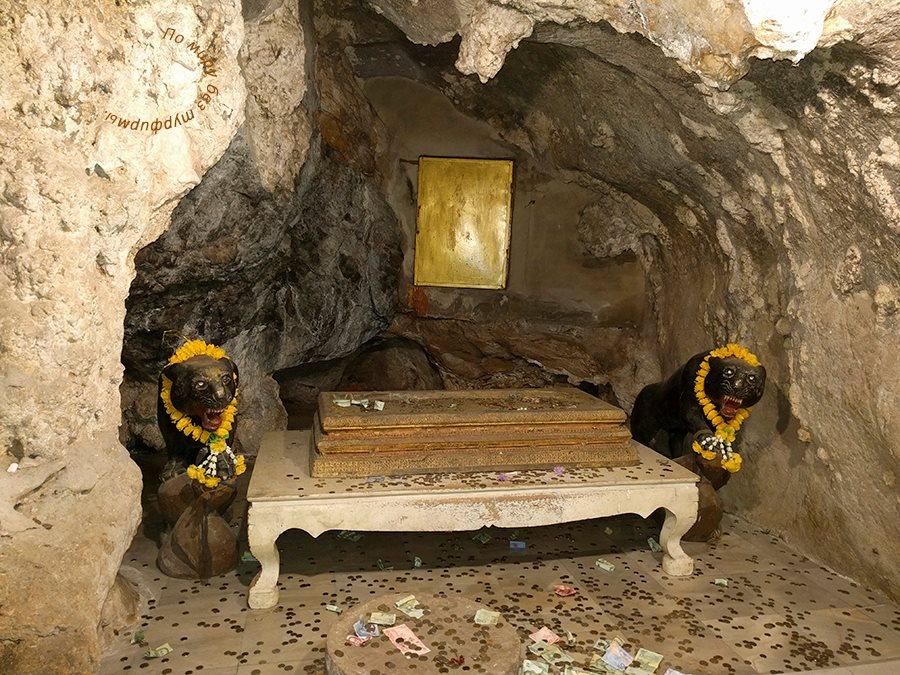 Wat Tiger Cave /Krabi/Thailand/ Храм Тигра. Провинция Краби. Тайланд Путеводитель. Достопримечательности Краби. Что посмотреть в Краби.
