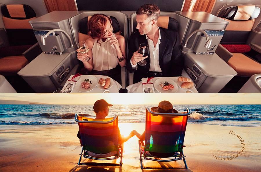 Акция авиакомпании Alitalia. Скидка на билеты в бизнес-класс 20%. Летим из России по всему миру со скидкой. Необходимо ввести промо код.
