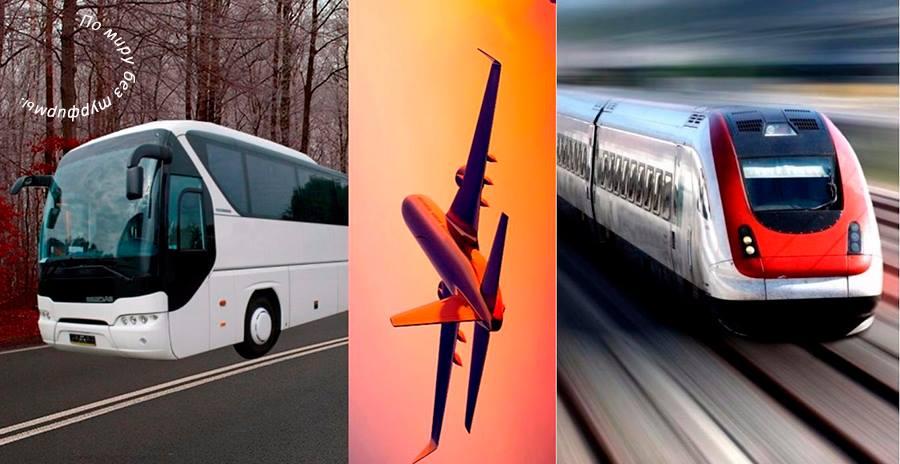 Антикризисные лайфхаки для путешественников - Лайфхакер