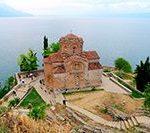 Охрид (Македония) из Москвы за 5500 рублей.