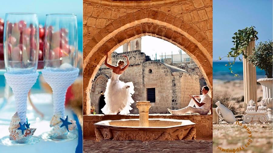 путешествие на Кипр, отдохнуть хорошо и дешево, Кипр самостоятельное путешествие,поиск тура на Кипр в июле,купить тур без перелета,библио глобус туры без перелета, дешевые авиабилеты Барнаул-Ларнака, билеты на самолет Новосибирск-Ларнака дешево, Evalena Beach Hotel Протарас