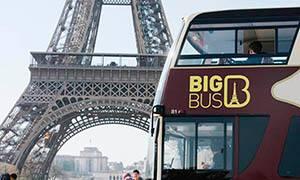 туры экскурсионные море, экскурсионный тур летом экскурсионный тур летом, купить экскурсионный тур, экскурсионный тур города, big red london buses, bus big tits, big bus Vienna, big bus tour London, big bus париж, big bus new York, big bus Budapest, big bus Istanbul, big bus будапешт, big bus рим, big bus dubai
