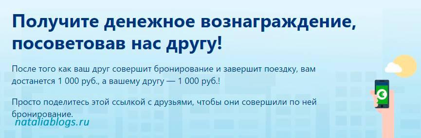 booking com отели, поиск отеля букинг, как бронировать отель на booking, booking com система онлайн бронирования