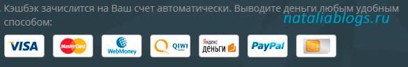 booking com система онлайн бронирования отелей, поиск отеля букинг, сайт отелей бесплатно, как бронировать отель на booking