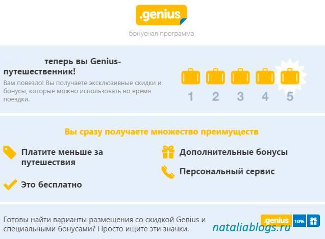 сайт booking com на русском языке, бронировать отель на букинге, поиск отелей booking