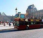 Экскурсионные туры в 2017 году. Big Bus Tours со скидкой 10%. В каких городах? Читайте!