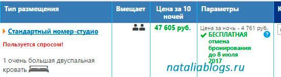 букинком бронирование отелей бесплатно, booking com бронирование отелей на русском языке, букинком бронирование отелей онлайн, букинг сайт бронирования отелей, букинг бронирование отелей официальный сайт