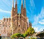 Саграда де Фамилия в Барселоне. Как купить билеты онлайн. Фото. Лайфхаки. Скидки.