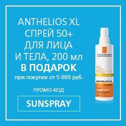 Хорошая защита от солнца для детей