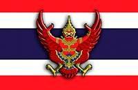 Таиланд Путеводитель
