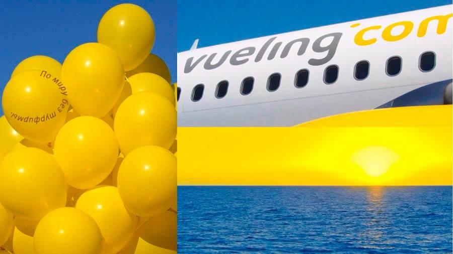 Вуелингом официальный сайт, испанская авиакомпания Vueling Airlines официальный сайт на русском, промо код на скидку 10 евро, vueling ручная кладь, багаж