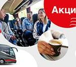 Автобус Luxexpress. Новая акция на билеты. Продли себе лето в Риге, Таллине или Пярне.