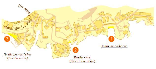 Дюк Тенерифе, Тенерифе 5 звезд, Тенерифе beach, iberostar 4 Тенерифе, Пуэрто Сантьяго Тенерифе, Тенерифе покупки