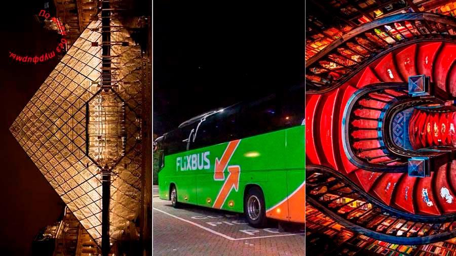 купон flixbus официальный сайт на русском, билеты flixbus автобусы, купоны фликсбас автобусы, flixbus скидочный купон 2017, скидка flixbus