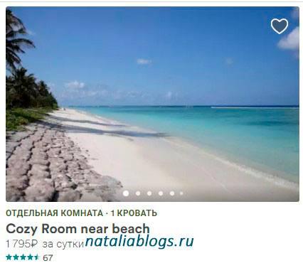 туры Москва-Мальдивы все включено, отдых на Мальдивах в 2018 году цены, туры на Мальдивы с перелетом из Москвы, Мальдивы билеты на самолет