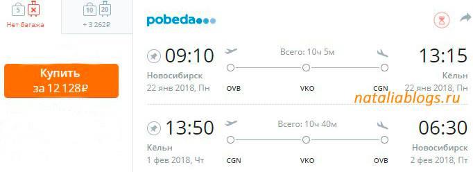 Италия карнавал в Венеции даты, туры в Венецию на карнавал 2018, Венеция Новосибирск авиабилеты дешево