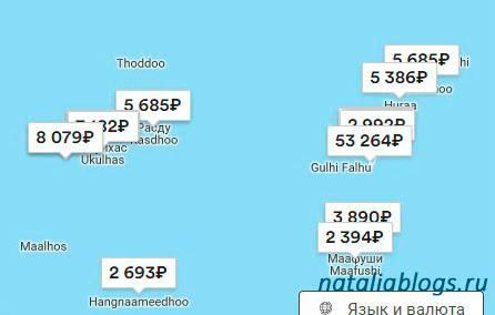 Мальдивы отдых с детьми, туры на Мальдивы на 2018 год, сколько стоит билет на Мальдивы из Москвы