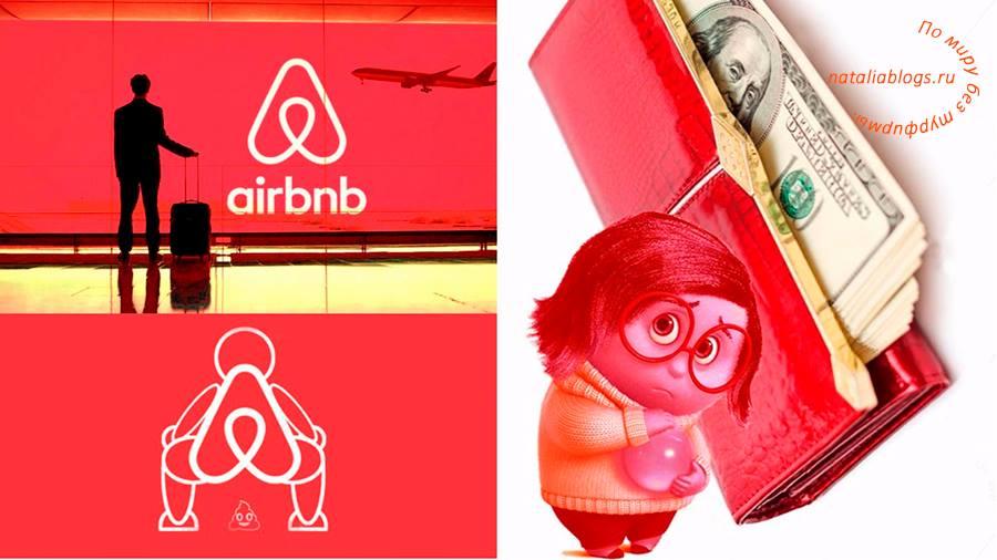 купон airbnb 2017, компания airbnb скидка на первое бронирование, промокод airbnb, airbnb промокод 2017, airbnb бонусы, скидка airbnb 2017, airbnb coupon, airbnb купон на первое бронирование, airbnb купон 200, купон на скидку airbnb, акции airbnb, эйрбнб официальный сайт на русском