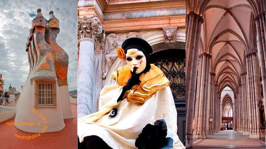 тур на карнавал в Венеции 2018 даты проведения, карнавал в Венеции расписание, купить билеты в Венецию из Новосибирска, акции авиакомпаний 2018, спецпредложения, Победа, рейнайр