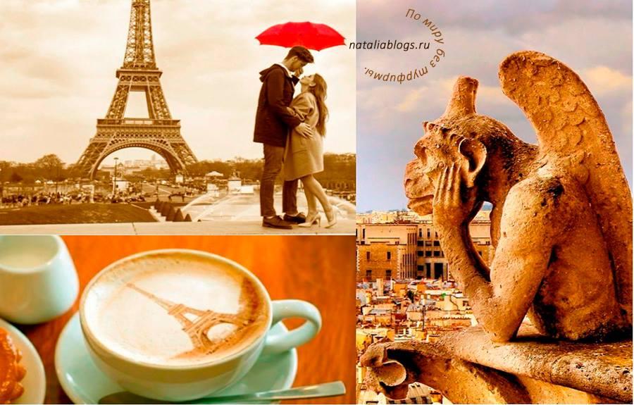 Питер или Париж - что красивее? Сравни! Авиабилеты на прямые рейсы по отличной цене! Акция авиакомпанииAir France