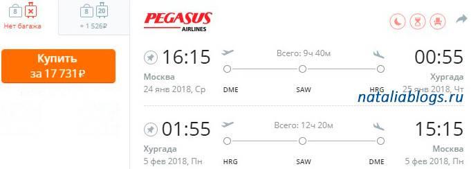 когда откроют туры в Египет последние новости, горящие туры в Египет из Екатеринбурга, когда начнутся продажи туров в Египет 2018, где купить тур в Египет, туры в Египет из России в 2018