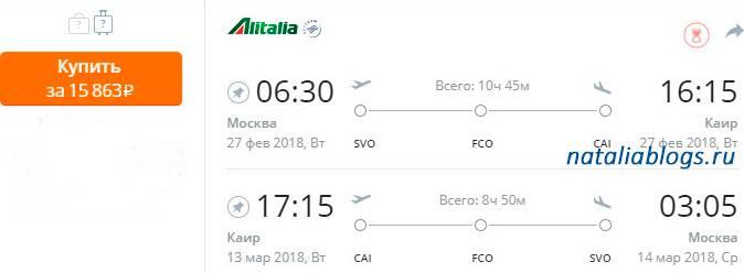 открыты ли туры в Египет 2018, тур Египет экскурсии, купить тур в Египет через Минск, купить тур в Египет дешево