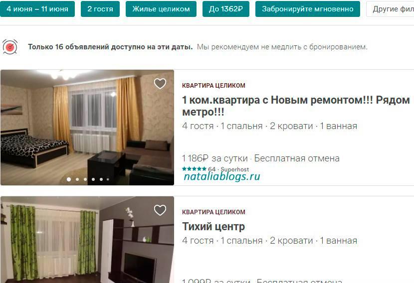 самые дешевые страны для путешествий из России, лучшие маршруты путешествий, самостоятельное путешествие достопримечательности, самые дешевые страны для отдыха без визы